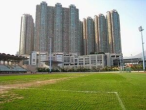 Tsing Yi Sports Ground - Image: HK Tsing Yi Sports Ground 3