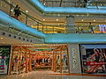 HK Tsuen Wan Plaza 荃灣廣場 mall shop Tout a Coup May-2013.JPG