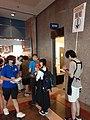 HK WCD Wan Chai North hkcec 香港書展 Hong Kong Book Fair July 2021 SS2 09.jpg