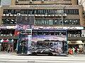 HK WC 灣仔 Wan Chai 灣仔商業中心 Wanchai Commercial Centre April 2021 SS2 03.jpg