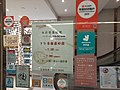 HK Wan Chai North 海港中心 Harbour Centre Shopping Arcade mall March 2021 SS2 11.jpg