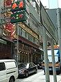 HK Wellington Street a.jpg