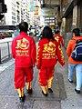 HK YMT Yau Ma Tei Nathan Road Ha Kwok Cheung Dragon n Lion Dance red uniform Jan-2014.JPG