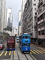HK tram view Shek Tong Tsui to Sai Ying Pun Des Voeux Road West Sheung Wan Des Voeux Road Central September 2020 SS2 17.jpg
