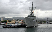 HMAS Melbourne-090126-N-3666S-034