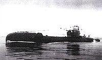 HMS Totem.jpg