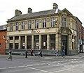 HSBC Bank - geograph.org.uk - 1319632.jpg