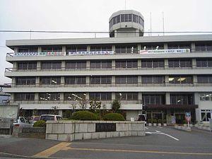 Hadano, Kanagawa - Hadano City Hall