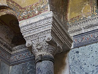 Detail of the verd column Hagia Sophia (15468276434).jpg