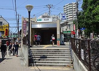 Hakusan Station (Tokyo) - Entrance A3 in June 2016
