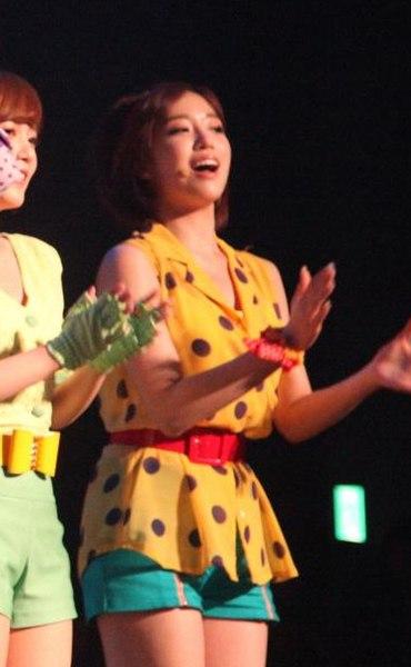 File:Ham Eun-jeong.jpg