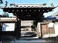 Handoji-Temple.jpg