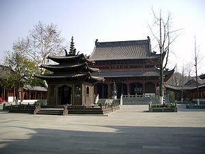English: Qian King Temple in the West Lake in ...