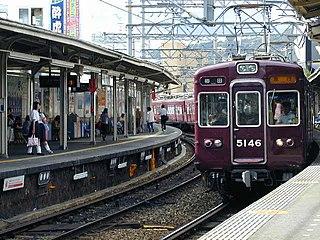 Ishibashi handai-mae Station Railway station in Ikeda, Osaka Prefecture, Japan