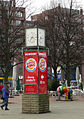Hannover Steintor Normaluhr.jpg