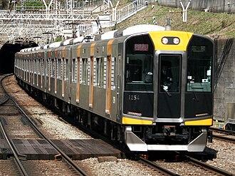Hanshin Electric Railway - Image: Hanshin 1000