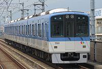 Hanshin 5501F at Koroen Station.JPG