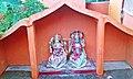 Harichandi temple.jpg