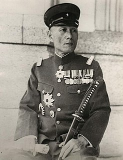 Hayao Tada Japanese general