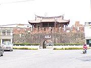 恆春古城門