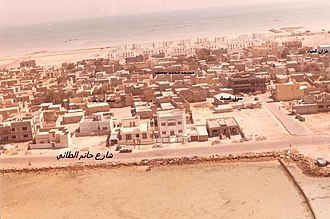 Al Hidd - An outdated photograph of Hidd