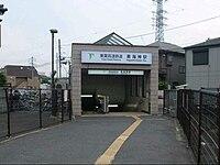 Higashi Kaijin T1.jpg