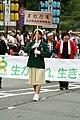 Himeji Oshiro Matsuri August09 131.jpg