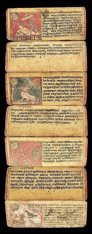 Hitopadesha - Hitopadesha, Nepalese manuscript c. 1800 CE