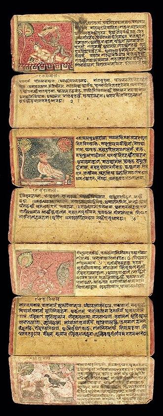Hitopadesha - Nepalese manuscript of the Hitopadesha, c.1800