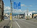 Hokkaido Prefectural Route 1067-Route 227 Intersection.jpg