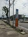 Hokkaido Prefectural Route 969-Road Sign-02.jpg