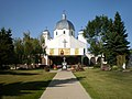 Holy Trinity Ukrainian Catholic Church, Vegreville, lawn.jpg
