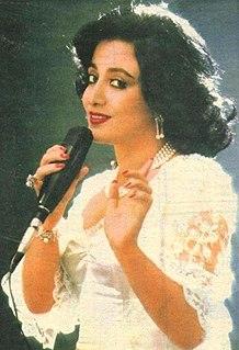 Homeyra Iranian singer