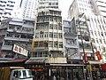 Hong Kong (2017) - 734.jpg