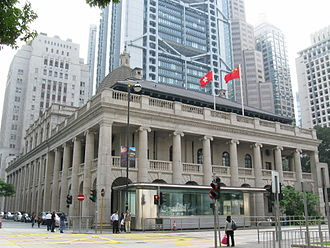 Central Station (MTR) - The platforms of the Tsuen Wan Line are located under Chater Road, next to the Court of Final Appeal Building