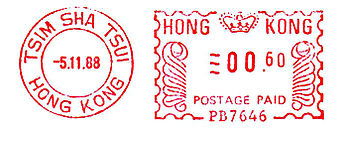 Hong Kong stamp type BA5B.jpg