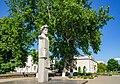 Horodyscze Hulak-Artemowsky Monument SAM 0020.jpg
