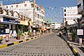Hurghada, main street of the bazaar in El Dahar during Ramadan, Egypt, Oct 2004.jpg