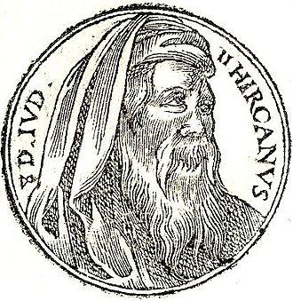 Hyrcanus II - Hyrcanus II from Guillaume Rouillé's Promptuarii Iconum Insigniorum