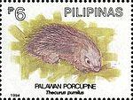Hystrix pumila 1994 stamp of the Philippines.jpg