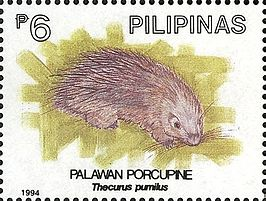 Hystrix pumila 1994 stamp of the Philippines.jpg