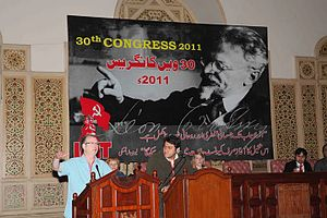 Socialism in Pakistan - The IMT conference in Karachi, 2011.