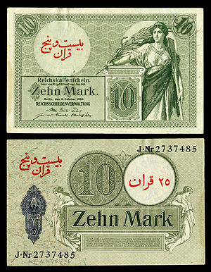 Iranian toman - Image: IRA M2 German Treasury 25 Kran on 10 Mark (1916 1917)
