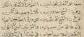 Ibn Majid Berbera, Ceel Sheikh, Siyara.png