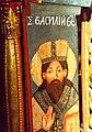 Iconostasis Ulic Krive detail4 Saint Basil the Great pict taken in 2001.jpg