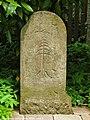 Ilsfeld-fleckenzeichen1.jpg
