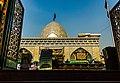 Imam Zade in the great market of Tehran.jpg