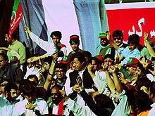 Pakistan Tehreek-e-Insaf - Wikipedia