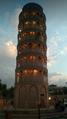 Incredible India.png