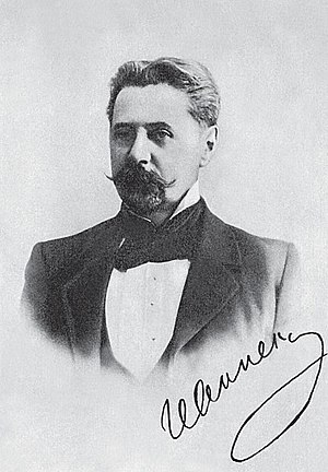 Collection of Poems. 1889–1903 - For the poet Innokenty Annensky the book represented the peak of Russia's fifteen years of Symbolism